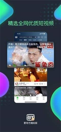 高清美剧免费看官网下载