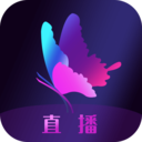 花蝴蝶直播-花蝶