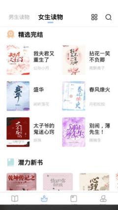 华文小说免费版