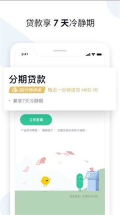 za bank app