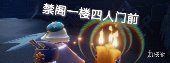 轩轩下载网3