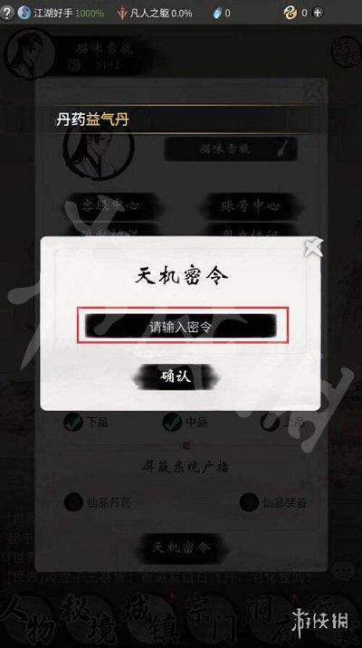 轩轩下载网4