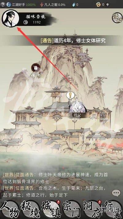 轩轩下载网2