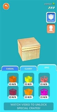 木箱奥运会