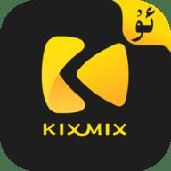 KIXMIX影视2021最新版本